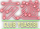 CLUB YOASOBI